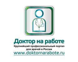 Социальная сеть «Доктор на работе» привлекла 1 млн. долларов