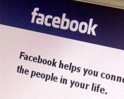 Тестирование нового платного сервиса в соцсети «Facebook»