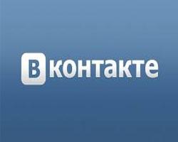 С. Клебанов подал в суд на «ВКонтакте»